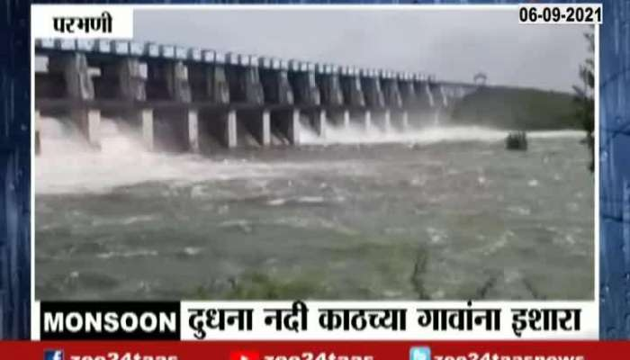 Parbhani Lower Dudhana Dam Water Level Is 91_