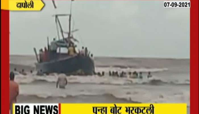 Dapoli Boat Rescued By Local Fishermen
