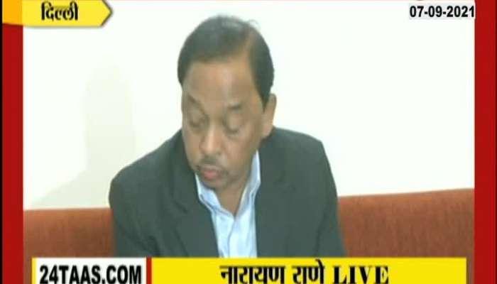 Delhi Central Cabinet Minister Narayan Rane PC,07Th Sep 2021