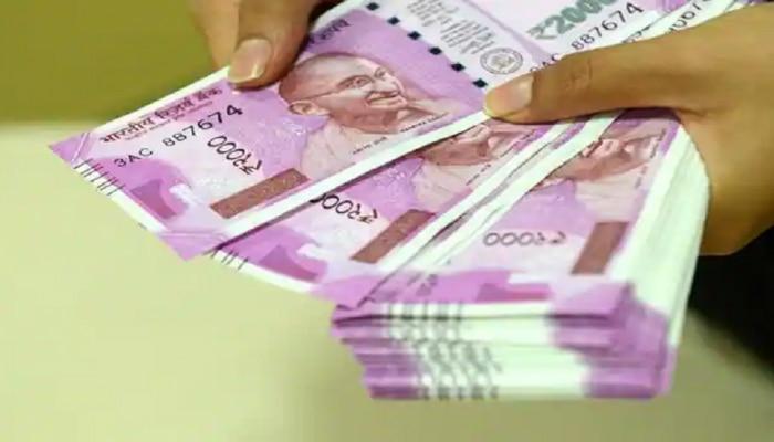 5 वर्षात 10 हजार रुपयांचे 2.80 लाख,  लखपती व्हाल तर असे