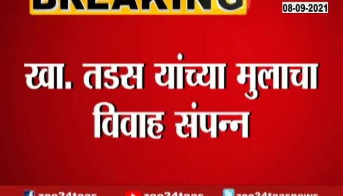 Wardha Son-In-Law Of BJP MP Ramdas Tadas Beaten NCP Rupali Chakankar And Ramdas Tadas Reaction Update