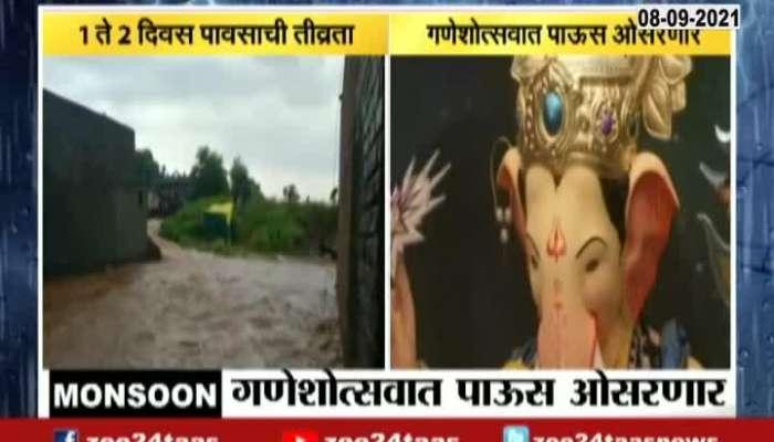IMD Alert On Heavy Rainfall