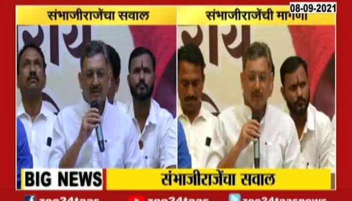 MP Sambhajiraje Chhatrapati On Maratha Reservation After Agitation