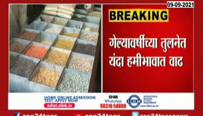Good News For Farmer As Center Announce New Price List For Crops