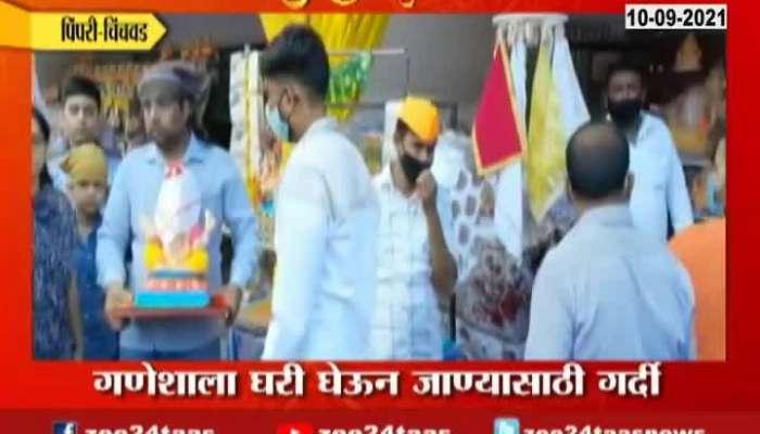 Pimpri Chinchwad People Celebrating Ganesh Utsav