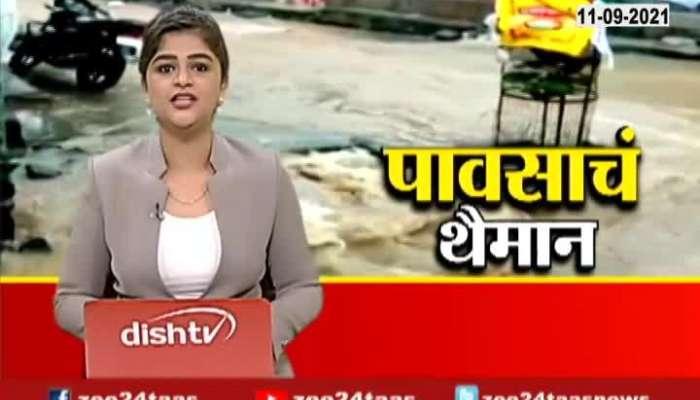Heavy Rain In Amravati Crop Loss