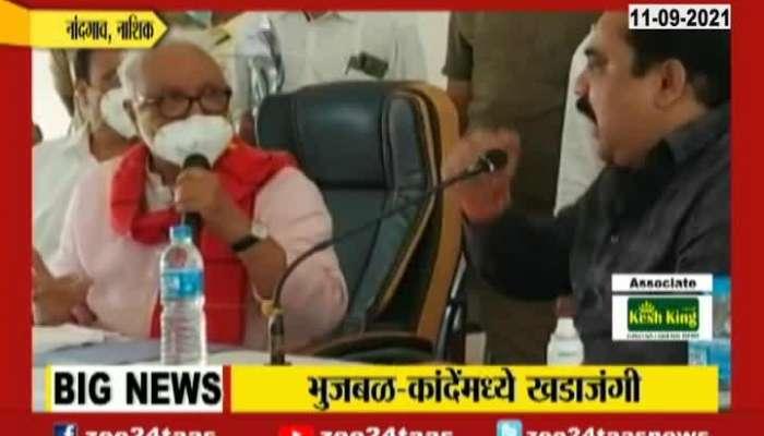 Nashik,Nandgaon Guardian Minister Contro Between Chhagan Bhubal And MLA