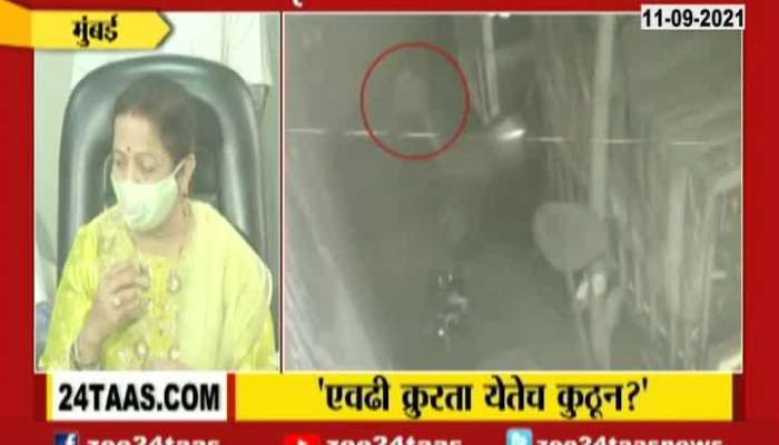 Mumbai Mayor Kishori Pednekar On Meeting Brutally Rape Victim In Hospital