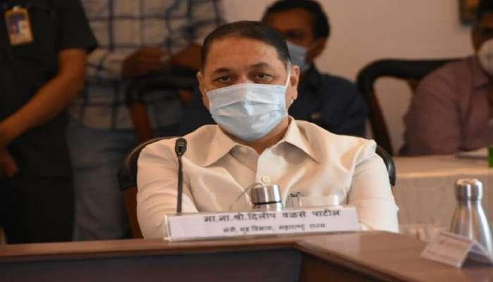 मुंबईतील निर्भयाप्रकरणी कठोरात कठोर शिक्षा दिली जाईल - गृहमंत्री