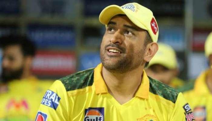 ...तर धोनीची ही शेवटची IPL, मिळणार मोठी जबाबदारी?