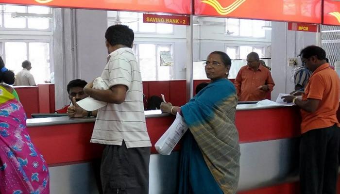 नियमीत उत्पन्नासाठी Post Officeच्या 'या' योजनेत पैसे गुंतवा आणि दरमहा 5 हजार कमवा