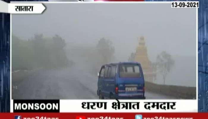 Satara Koyna Dam Geting Heavy Rainfall