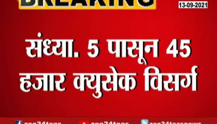 45 Thousand Koyana Dam Water Release