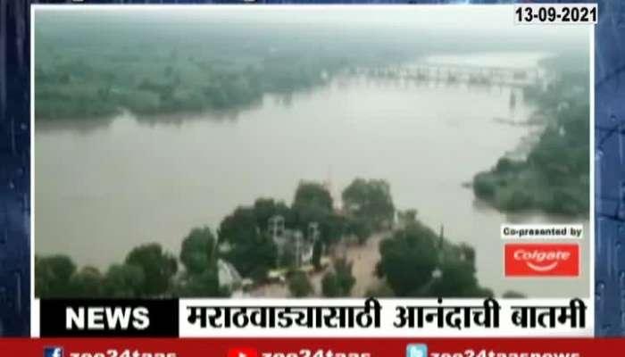 Marathwada Dams After Heavy Rainfall