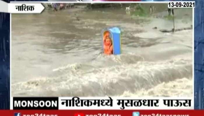Review On Heavy Rain In Nashik