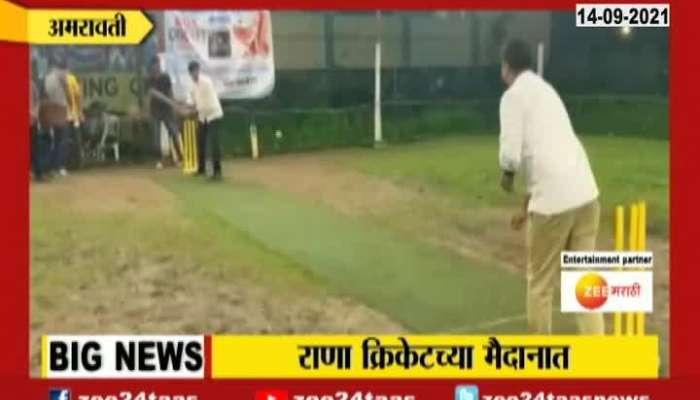 Amravati MLA Ravi Rana Playing Cricket