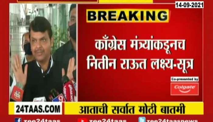 Nagpur BJP Opposition Leader Devendra Fadanvis PC,14Th Sep 2021