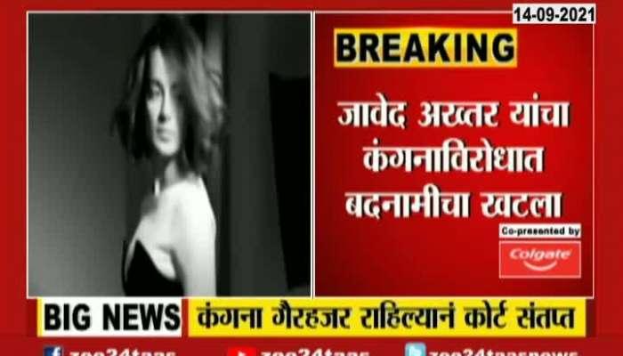 Mumbai Andheri Court Warns Actor Kangana Ranaut