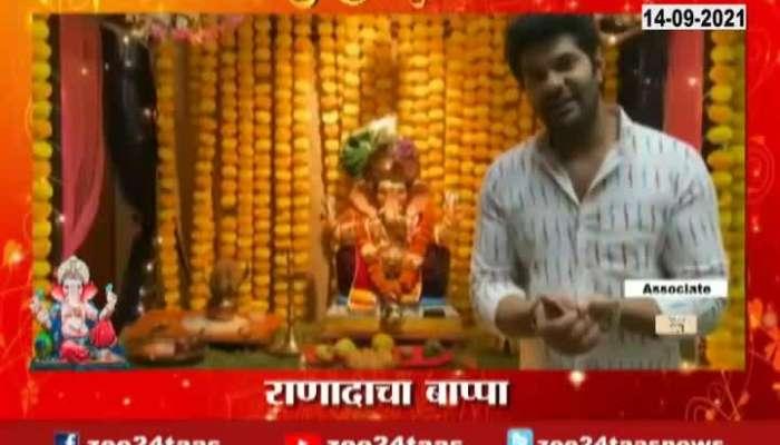 Sukhkarta Celebrity Ganesha 14 Sep 2021