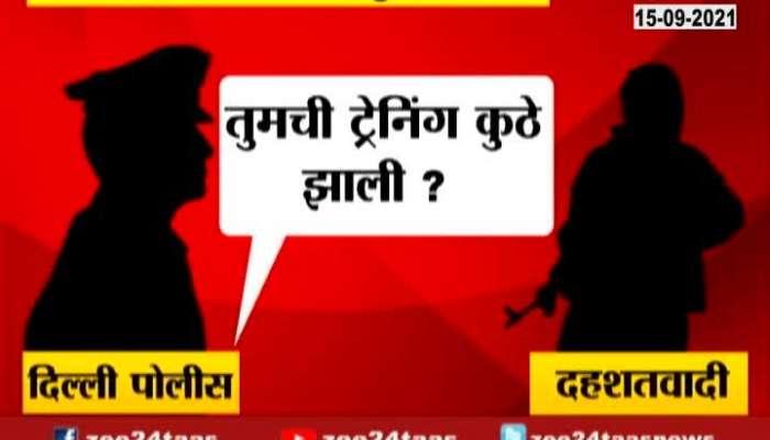 Mumbai Terrorist Confession
