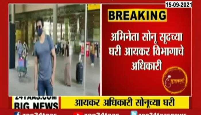 Mumbai Income Tax Officer Visit Actor Sonu Sood
