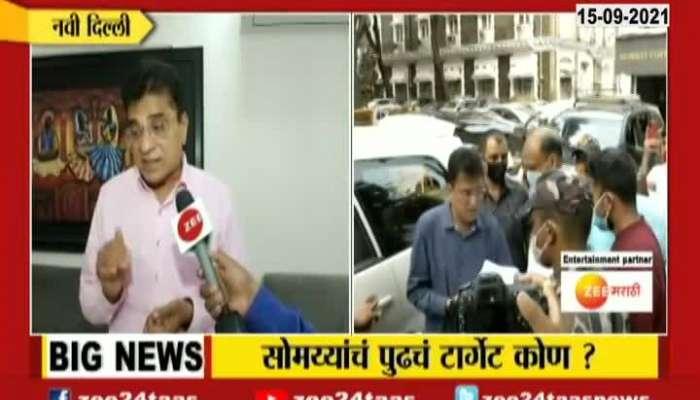 New Delhi Who Is Next Target Of BJP Leader Kirit Somaiya