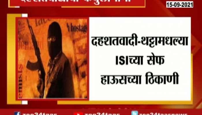 New Delhi Terrorist Agree On Training From Pakistan ISI For Terror Plot