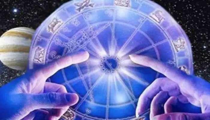 Horoscope : या 2 राशींवर येणार आर्थिक संकट, या राशीला होणार आर्थिक फायदा