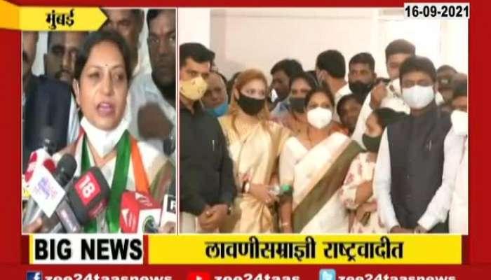 Mumbai Surekha Punekar Entered In NCP