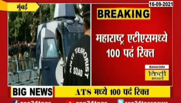 100 Vacancies In Maharashtra ATS