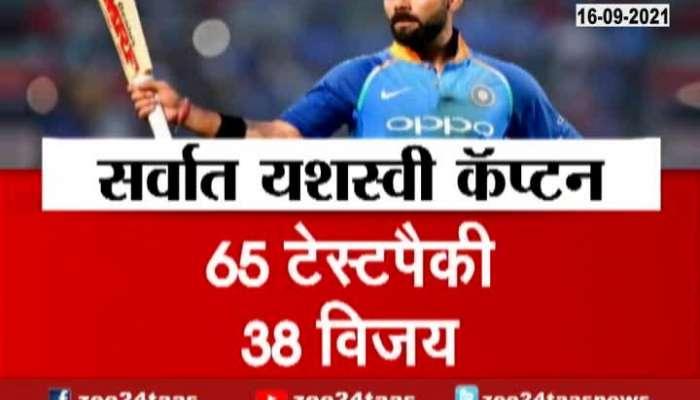Indian Cricket Team Captain Virat Kohli Resign Captainship From T 20 Cricket Update At 07 Pm