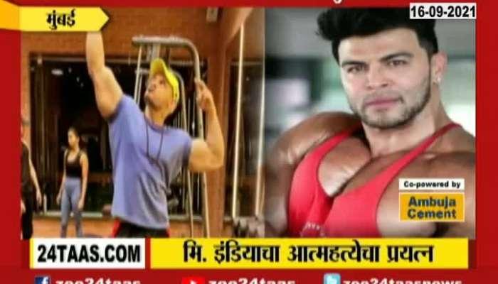 Mumbai Mr India Manoj Patil Attempt Suicide Harassment By Actor Sahil Khan