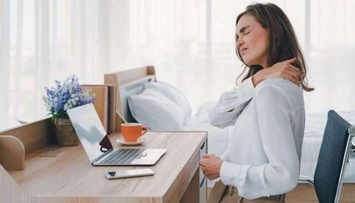 Work From Home : धोकादायक आजारांना कारणीभूत, आजच यापासून स्वत:ला वाचवा