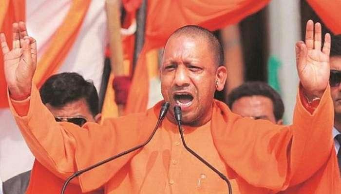 CM योगी ही म्हणाले, 'मी पुन्हा येईन, 35 वर्षांचा रेकॉर्ड मोडेन'