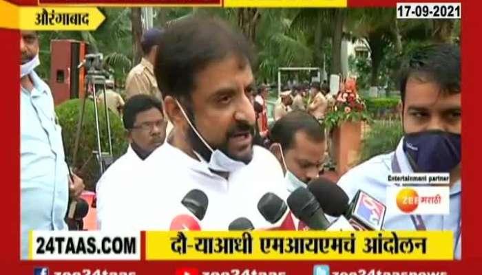 Aurangabad MP Imtiyaz Jaleel On MIM Andolan