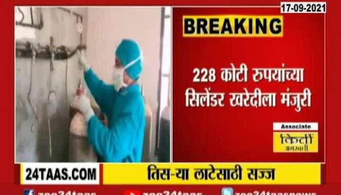 Maharashtra Govt Prepares For Third Wave Of Coronavirus