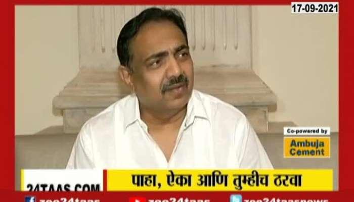 Political Reaction On BJP Leader Chandrakant Patil Statement Of Ex Minister