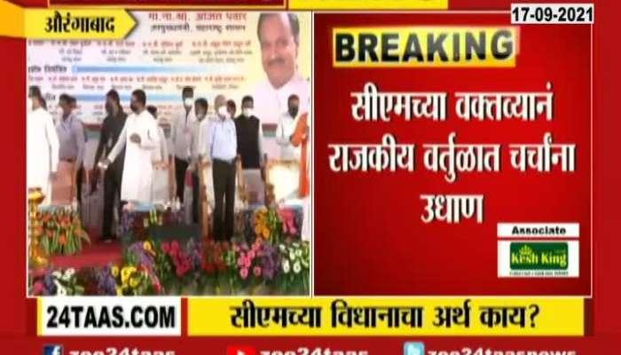 CM Uddhav Thackeray Clarification On Remark