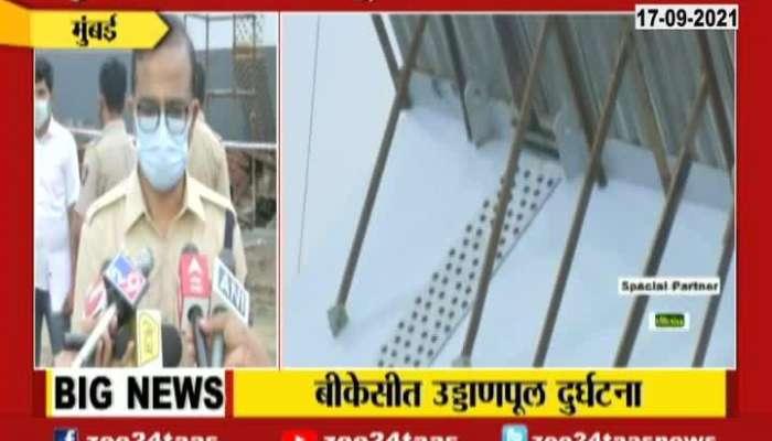 Mumbai DCP Manjunath Singh On BKC Part Of Flyover Collapse