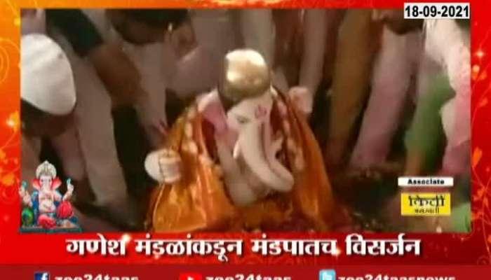 Pune Ganesh Mandal Big Decision On Ganpati Visarjan