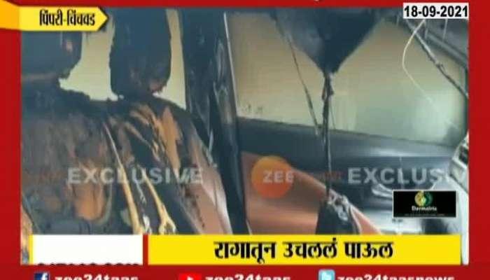 Pimpri Chinchwad Driver Burnt Cars Worth 22 Lakh In Anger
