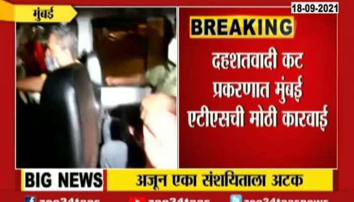 Mumbai ATS Took One In Custody From Nagpada For Helping In Terror Plot
