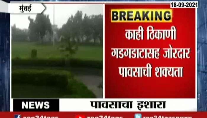 IMD Alert Heavy Rainfall In Next Three Days In Various PartsOf Maharashtra
