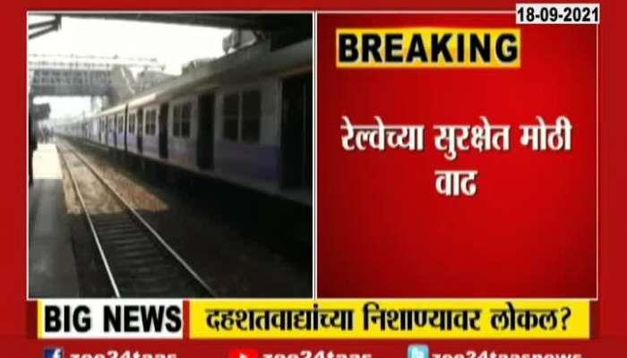 Mumbai Local Train Again On Terrorist Hit List