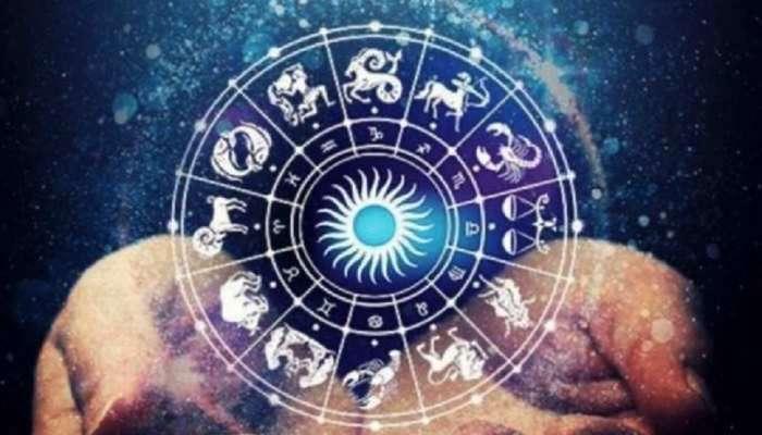 horoscope 19 september : मेषसह या राशीच्या व्यक्तींना भाग्य देईल साथ, पण 4 राशींना राहायला हवं सावधान