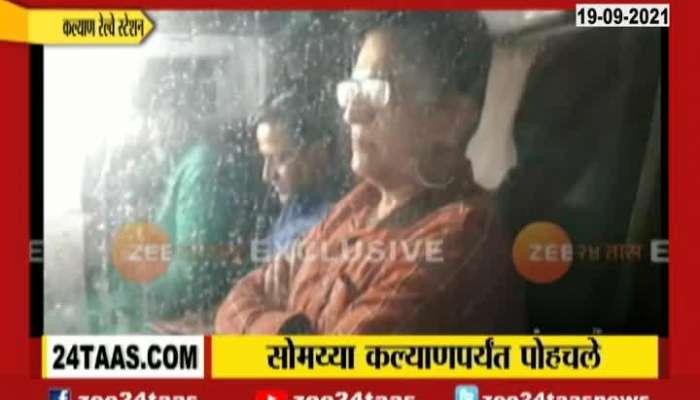 Kalyan BJP Leader Kirit Somaiya Reach At Station