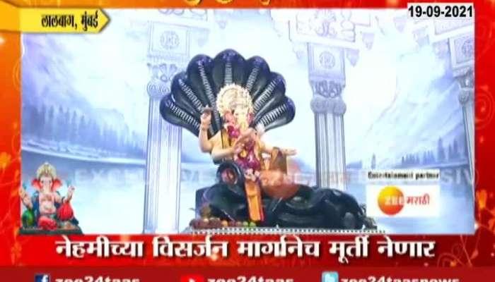 Mumbai Lalbaugcha Raja Ganpati Visarjan Preparation And Route