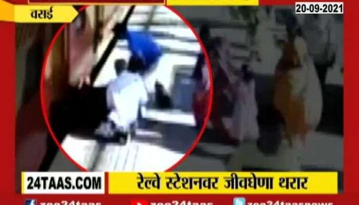 Vasai Railway Station 71 Year Old Woman Saved By Railway Police