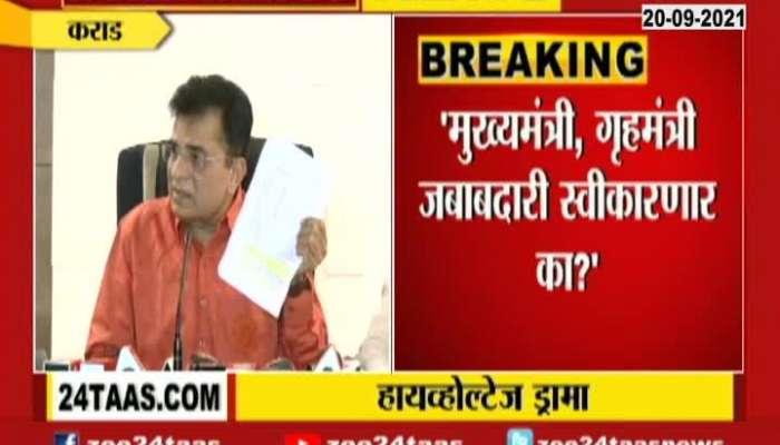 BJP Leader Kirit Somaiya On Mumbai Police And Hasan Mushrif