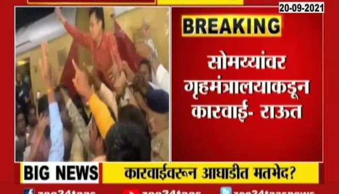 Shivsena MP And State HM On Action Taken On BJP Leader Kirit Somaiya